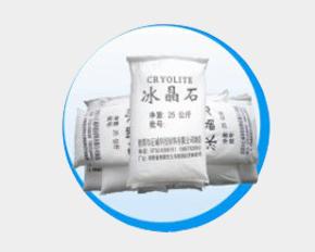 氟铝酸钾(钾冰晶石)在磨具行业中的应用