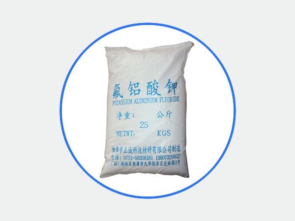 氟铝酸钾(钾冰晶石)